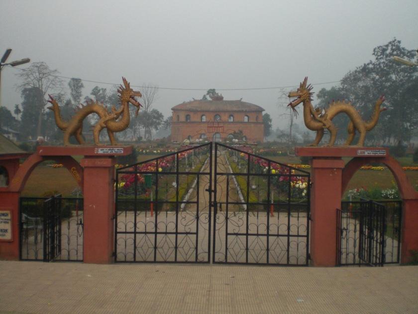 Ranghar